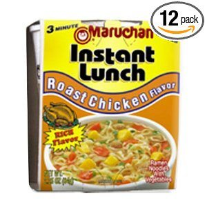 Maruchan Instant Lunch, Roast Chicken, 2.25-Ounce Packages (Pack of 12) Deal