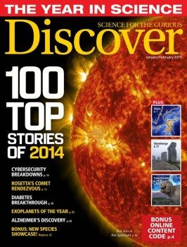 Discover (2-year) Deal