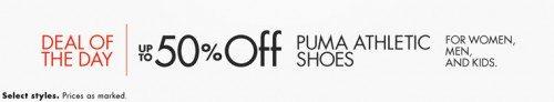 Puma Athletic Shoes Deal