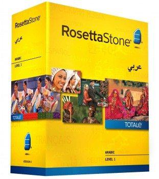 Rosetta Stone Level 1 Deal