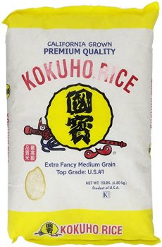 Kokuho Calrose Rice Yellow, 15 Pound Deal